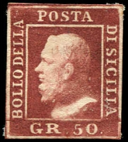 Lot 4316:1859 King Ferdinand II SG #7 50Gr brown-lake, four margins, small thin does not detract from fine appearance, MNG, Cat £900.