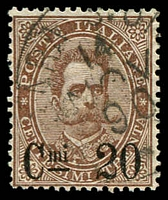 Lot 3830:1890-91 Surcharges SG #45 20c on 30c dark brown.