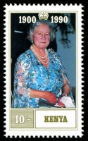 Lot 4264 [2 of 2]:1990 Queen Mother 90th Birthday SG #545-6 set. (2)