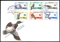 Lot 4094:1984 Birds SG #592-7 set tied to illustrated FDC by special postmark 21-9-84, unaddressed