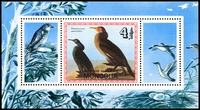 Lot 4125:1985 Birds SG #1673 M/sheet.
