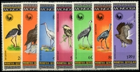 Lot 4124:1985 Birds SG #1666-72 set. (7)