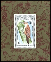 Lot 4128:1987 Woodpeckers SG #1830 M/sheet.