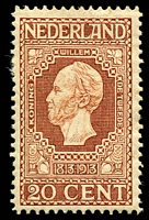 Lot 4011:1913 Centenary of Independence SG #219 20c brown