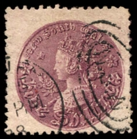 Lot 1060:1861-88 Coin SG #181 5/- rose lilac P11.