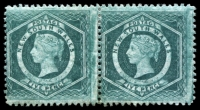 Lot 950:1882-97 Wmk 2nd Crown/NSW SG #233 5d blue green P10 pair, with extra inking down both right hand sides.