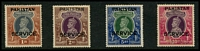 Lot 26380:1947 KGVI Overprints: SG #O10-3 1r to 10r. (4)