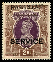 Lot 4475:1947 KGVI Overprints: SG #O11 2r purple & brown.