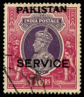 Lot 4476:1947 KGVI Overprints: SG #O13 10r purple & claret.