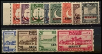 Lot 27050 [2 of 2]:1948-54: SG #O14-26 Overprint set. (13)