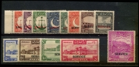 Lot 26383:1948-54: SG #O14-26 Overprint set. (13)