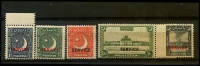 Lot 26386:1949: SG #O27-31 Overprint set. (5)
