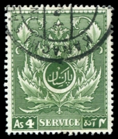 Lot 4291 [2 of 3]:1951 Service Opts: SG #O32-4 set. (3)