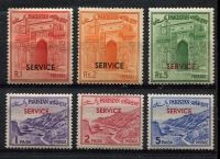 Lot 4150 [2 of 2]:1961-63: SG #O74-90 Overprint set. (16)
