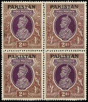 Lot 4496:1947 KGVI Overprints SG #15 2r purple & brown block of 4.