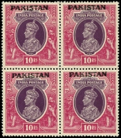 Lot 26365:1947 KGVI Overprints SG #17 10r purple & claret block of 4.