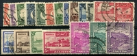 Lot 4055:1948-56 Definitives SG #24-43 set. (20)
