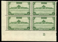Lot 26366:1948=56 Definitives SG #31 3a Karachi Airport corner block of 4 with Plate no 1B.