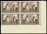 Lot 4054 [2 of 4]:1948 Independence SG #20-3 set in corner blocks of four.