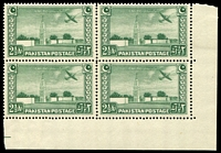 Lot 4054 [3 of 4]:1948 Independence SG #20-3 set in corner blocks of four.