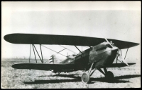 Lot 275:Aircraft: Black & white PPC of Curtiss Y013C, real photo.