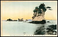 Lot 503:Japan: multi-coloured PPC 'View of Matsushima Island Sea'.