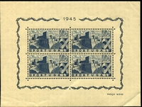 Lot 4345:1946 Portugese Castles SG #996a 1.75E sheetlet of 4 few creases but stamps fine **.