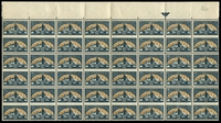 Lot 4445:1948 Gold Mine SG #124 1½d marginal block of 48. (48)
