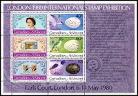 Lot 4592:1980 London 1980 SG #170 M/Sheet.