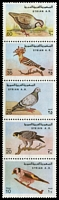 Lot 4202:1978 Birds SG #1371-5 se-tenant strip of 5