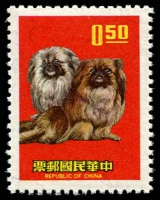 Lot 4622 [2 of 2]:1969 Year of the Dog SG #727-8 set. (2)