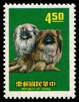 Lot 4622 [1 of 2]:1969 Year of the Dog SG #727-8 set. (2)