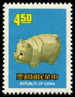 Lot 4623 [1 of 2]:1970 Year of the Pig SG #789-90 set. (2)