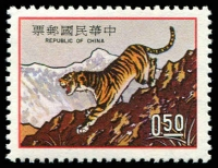 Lot 4626 [2 of 2]:1973 Year of the Tiger SG #975-6 set. (2)