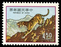 Lot 4626 [1 of 2]:1973 Year of the Tiger SG #975-6 set. (2)