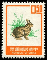 Lot 4627 [2 of 2]:1974 Year of the Rabbit SG #1035-6 set. (2)