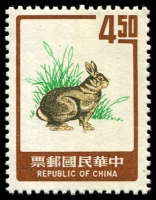 Lot 4627 [1 of 2]:1974 Year of the Rabbit SG #1035-6 set. (2)