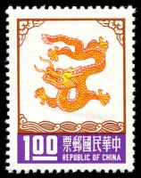 Lot 4629 [2 of 2]:1975 Year of the Dragon SG #1086-7 set. (2)