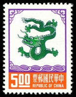 Lot 4629 [1 of 2]:1975 Year of the Dragon SG #1086-7 set. (2)