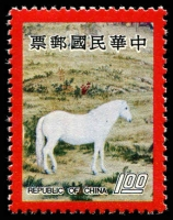 Lot 4631 [2 of 2]:1977 Year of the Horse SG #1180-1 set. (2)