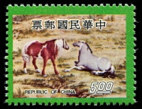 Lot 4631 [1 of 2]:1977 Year of the Horse SG #1180-1 set. (2)