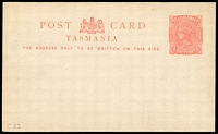 Lot 1955:1883 Border Removed London Printing HG #2 1d carmine-rose on white.
