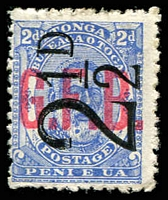 Lot 28889:1893 Surcharges: SG #O7 2½d on 2d ultramarine, mint no gum.