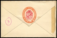 Lot 28294 [2 of 2]:1891 Local Envelope Letter HG #M1 1d in orange oval on back flap, some minor adehsion on reverse and no 3 in red, unusual item.