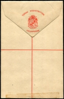 Lot 25970 [2 of 2]:1893 HG #8 4d red on thick pale buff, minor adhesion to back o/wise fine.
