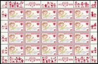 Lot 26194 [3 of 4]:1979 Year of the Child sets for New York and Geneva in complete sheetlets of twenty, attactive. (80)