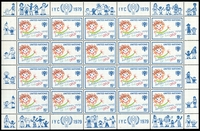 Lot 29137 [4 of 4]:1979 Year of the Child sets for New York and Geneva in complete sheetlets of twenty, attactive. (80)