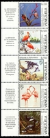Lot 4291:1988 Endangered Birds SG #2769a se-tenant strip of 5.