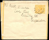 Lot 2111:1895 QV New Colours Stieg #E18a ½d yellow-orange, fine used.