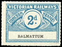 Lot 1837:1934 Third Issue Wing Series 2d turquoise-blue Die II with grey pattern issued for Balmattum Rated S/R1.
